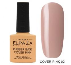 База каучуковая Elpaza камуфлирующая сверхстойкая Cover Pink 02