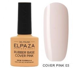 База каучуковая Elpaza камуфлирующая сверхстойкая Cover Pink 03