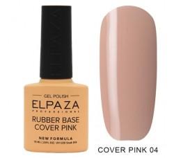 База каучуковая Elpaza камуфлирующая сверхстойкая Cover Pink 04