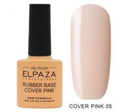 База каучуковая Elpaza камуфлирующая сверхстойкая Cover Pink 05