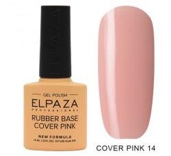 База каучуковая Elpaza камуфлирующая сверхстойкая Cover Pink 14