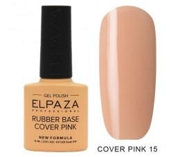 База каучуковая Elpaza камуфлирующая сверхстойкая Cover Pink 15
