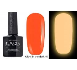 Гель-лак Elpaza Glow Neon Collection неоновая серия светится в темноте при ультрофиолете 09