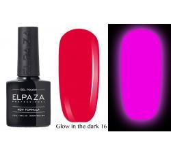Гель-лак Elpaza Glow Neon Collection неоновая серия светится в темноте при ультрофиолете 16