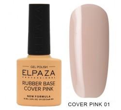 База каучуковая Elpaza камуфлирующая сверхстойкая Cover Pink 01