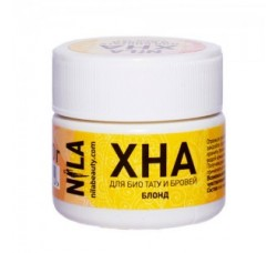 Хна Nila гипоаллергенная  для бровей и биотату блонд 10 гр