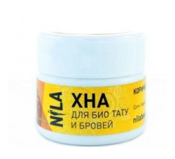 Хна Nila гипоаллергенная  для бровей и биотату (коричневая, 10 гр.)