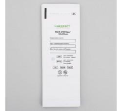 Крафт пакеты для паровой и воздушной стерилизации Медтест Белые, 100х200 мм, 100 шт
