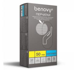 Перчатки Benovy нитриловые неопудренные размер XS голубые 100 шт