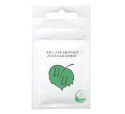 Хна Li Li гипоаллергенная  для бровей и биотату шоколад 10 гр
