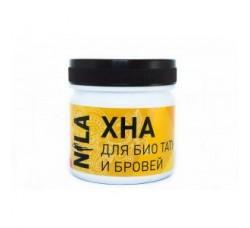 Хна Nila гипоаллергенная  для бровей и биотату (коричневая, 100 гр.)