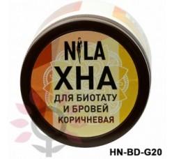 Хна Nila гипоаллергенная  для бровей и биотату (коричневая, 20 гр.)