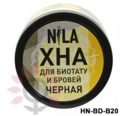 Хна Nila гипоаллергенная для бровей и биотату (черная, 20 гр.)